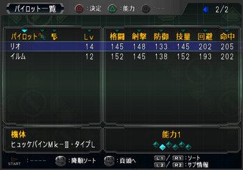 SRWOGG_10_002.jpg