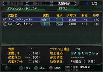 SRWOGG_11_024.jpg