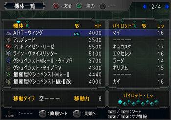 SRWOGG_12_004.jpg