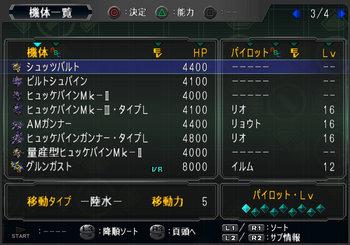 SRWOGG_12_005.jpg