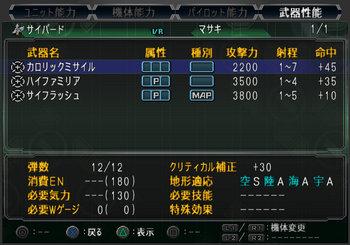 SRWOGG_12_022.jpg