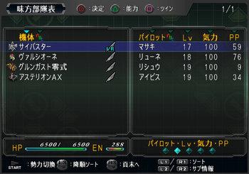 SRWOGG_13_009.jpg