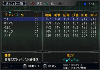 SRWOGG_14_003.jpg