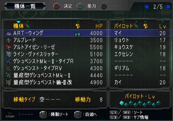 SRWOGG_14_005.jpg