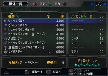SRWOGG_14_006.jpg