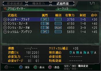 SRWOGG_14_050.jpg