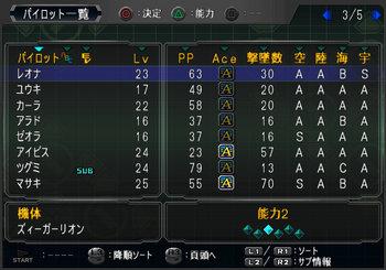 SRWOGG_15A_002.jpg