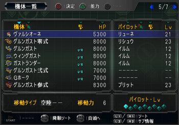 SRWOGG_16_010.jpg