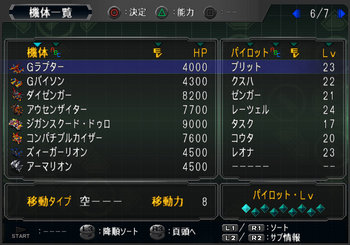 SRWOGG_16_011.jpg