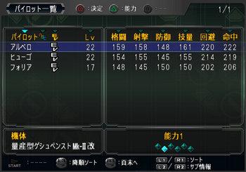 SRWOGG_17_001.jpg