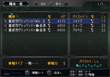 SRWOGG_17_002.jpg