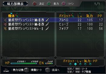 SRWOGG_17_003.jpg
