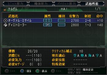 SRWOGG_17_010.jpg