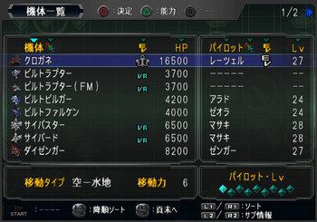 SRWOGG_20_003.jpg