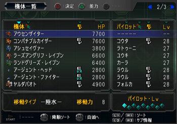 SRWOGG_21_004.jpg