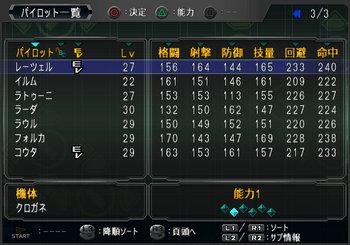 SRWOGG_22_003.jpg
