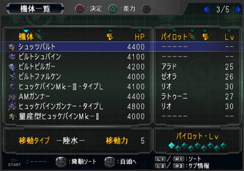 SRWOGG_22_006.jpg