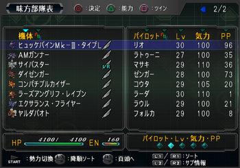 SRWOGG_22_010.jpg