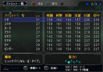 SRWOGG_23_002.jpg