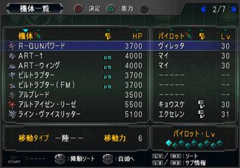 SRWOGG_24_006.jpg