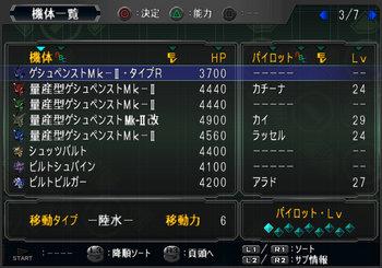 SRWOGG_24_007.jpg