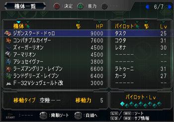 SRWOGG_24_010.jpg