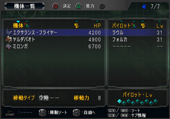 SRWOGG_24_011.jpg