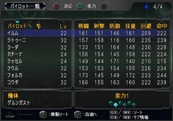 SRWOGG_25_004.jpg