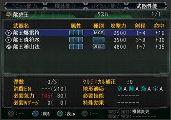 SRWOGG_25_018.jpg