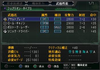 SRWOGG_25_037.jpg