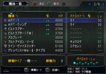 SRWOGG_26_007.jpg