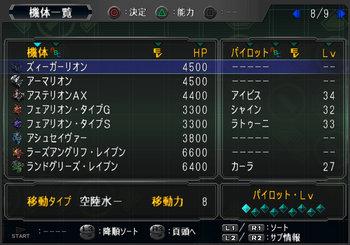 SRWOGG_26_013.jpg