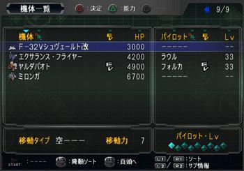 SRWOGG_26_014.jpg