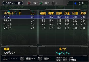 SRWOGG_27_005.jpg