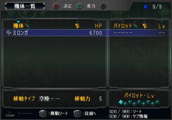 SRWOGG_27_014.jpg