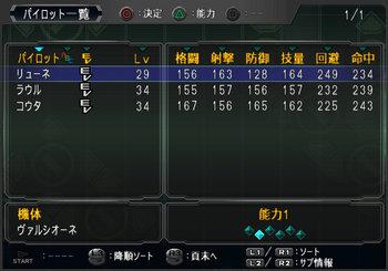 SRWOGG_28_001.jpg