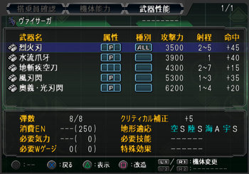 SRWOGG_28_014.jpg