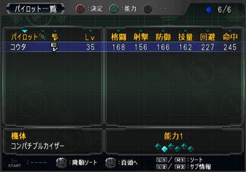 SRWOGG_29_006.jpg