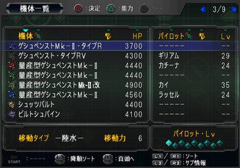 SRWOGG_29_009.jpg