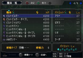 SRWOGG_29_010.jpg