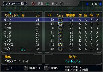 SRWOGG_30A_002.jpg