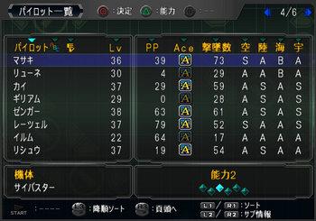 SRWOGG_30A_003.jpg