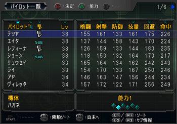 SRWOGG_30_001.jpg