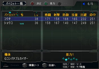 SRWOGG_30_006.jpg