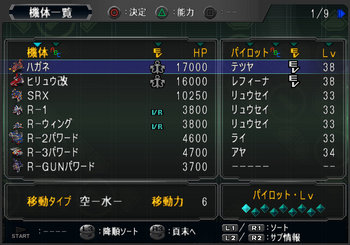 SRWOGG_30_007.jpg