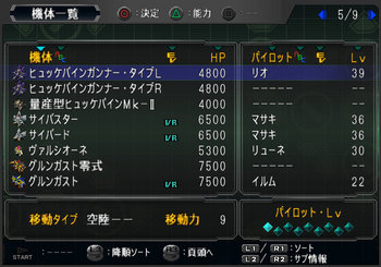 SRWOGG_30_011.jpg