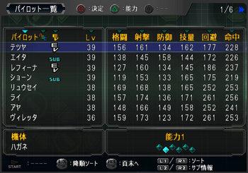 SRWOGG_31_001.jpg