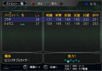 SRWOGG_31_006.jpg
