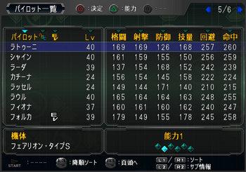 SRWOGG_32_005.jpg