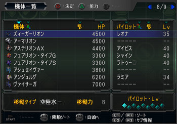 SRWOGG_32_014.jpg